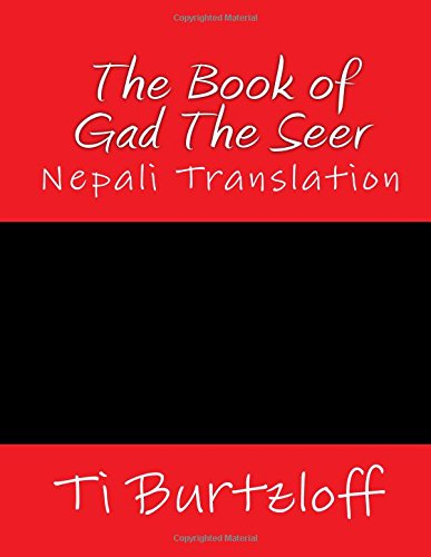 9781511629225: The Book of Gad The Seer: Nepali Translation (Nepali Edition)