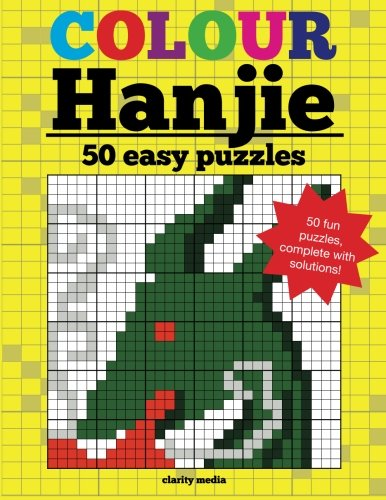9781511640855: Colour Hanjie
