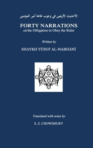 Forty Narrations on the Obligation to Obey: Yusuf al-Nabhani