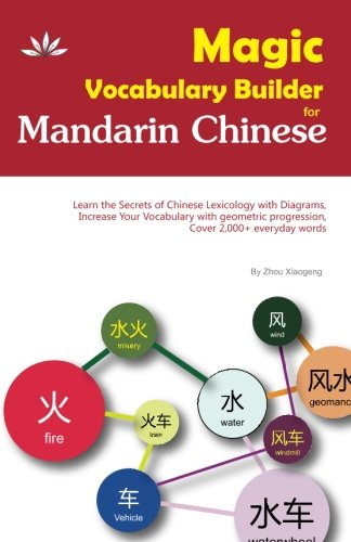 9781511712828: Magic Vocabulary Builder for Mandarin Chinese: Learn the Secrets of Chinese Lexicology with Diagrams,Increase Your Vocabulary with geometric ... everyday words (Magic Mandarin) (Volume 1)