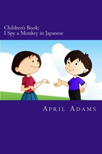 9781511767811: Children's Book: I Spy a Monkey in Japanese: New Interactive Bedtime Story Best for Beginners or Early Readers, (ages 3-6). Fun Pictures Helps Teach ... (Amber & Jet) (Volume 1) (Japanese Edition)