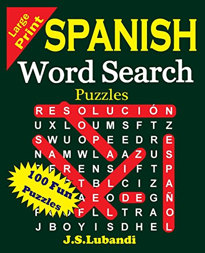 9781511769754: Large Print Spanish Word Search Puzzles (Volume 1) (Spanish Edition)