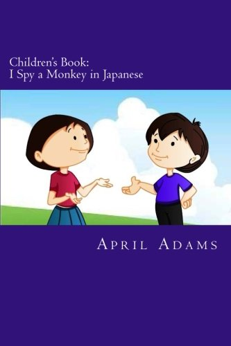 9781511782197: Children's Book: I Spy a Monkey in Japanese: New Bedtime Story Best for Beginners or Early Readers,  (ages 3-6). Fun Pictures Helps Teach Young Kids to Learn.: Volume 1 (Amber & Jet in Japanese)