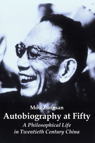 9781511840934: Autobiography at Fifty: A Philosophical Life in Twentieth Century China
