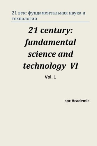 9781511909365: 21 century: fundamental science and technology VI. Vol. 1: Proceedings of the Conference. North Charleston, 20-21.04.2015 (Volume 1) (Russian Edition)