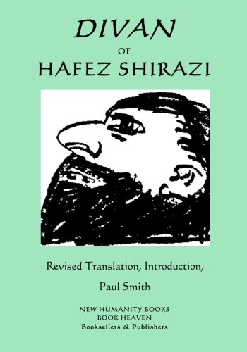 9781511953788: Divan of Hafez Shirazi