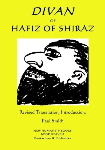 9781511969215: Divan of Hafiz of Shiraz
