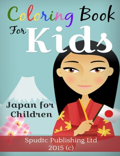 9781511975933: Coloring Book For Kids: Japan for Children