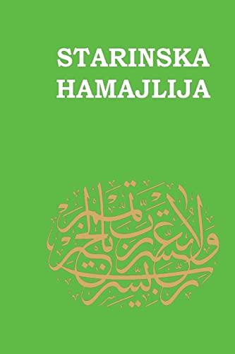 9781511990585: Starinska hamajlija: Izabrane sure, ajeti i dove (Bosnian Edition)