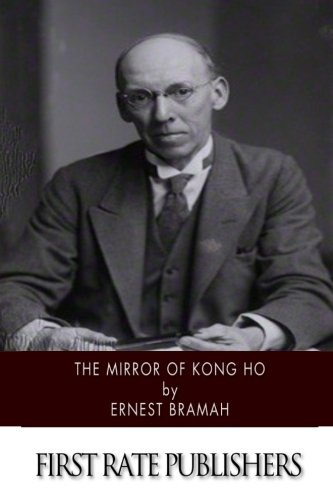 9781511995405: The Mirror of Kong Ho