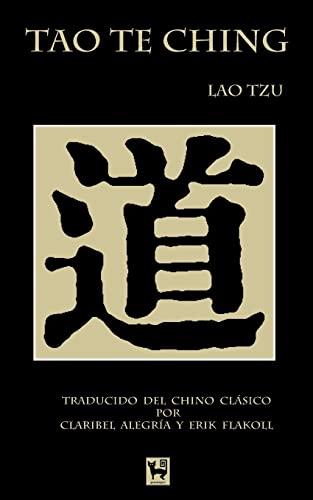 9781512025866: Tao Te Ching: El Camino y la Virtud (Spanish Edition)