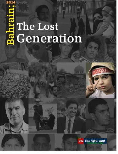 9781512057812: Bahrain_The Lost Generation