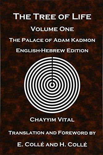 9781512065930: The Tree of Life: The Palace of Adam Kadmon - English-Hebrew Edition: Volume 1