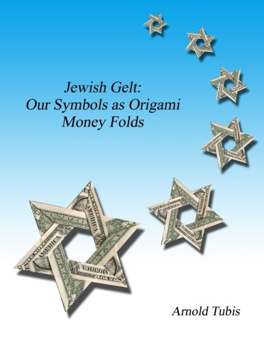 9781512095692: Jewish Gelt: Our Symbols as Origami Money Folds