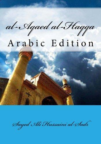 9781512144109: al-Aqaed al-Haqqa: Arabic Edition