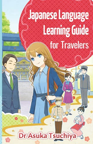 9781512229134: Japanese Language Learning Guide for Travelers: Easy way to learn Japanese for your Japan trip (English and Japanese Edition)