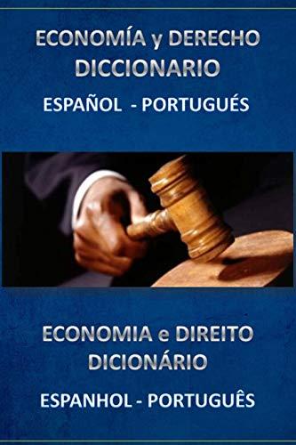 9781512295429: derecho y economia diccionario español portugues