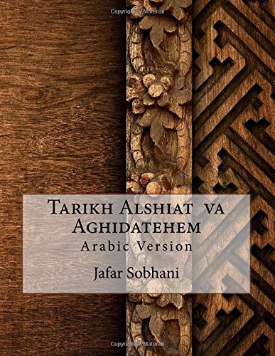 9781512343571: Tarikh Alshiat va Aghidatehem: Arabic Version