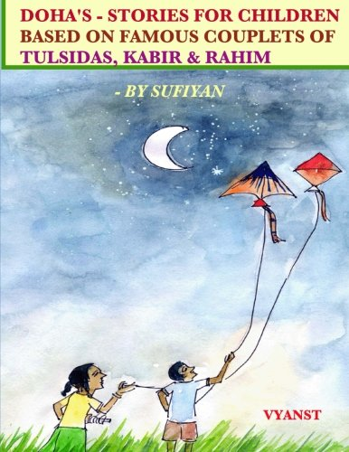9781512344356: Doha's - Stories for Children based on Famous Couplets of Tulsidas, Kabir & Rahim