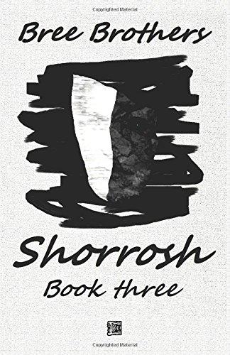 9781514261019: Shorrosh 3