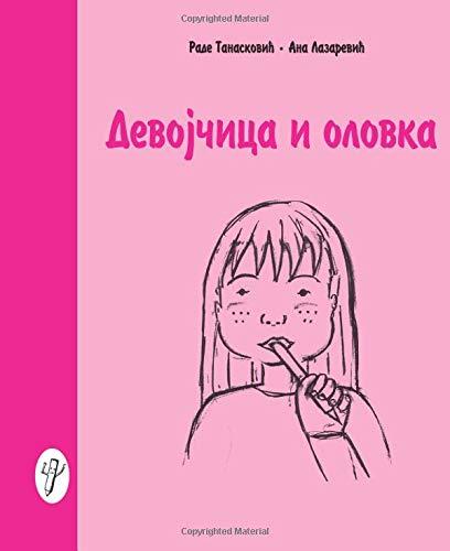 9781514304600: Devojcica i olovka (Serbian Edition)