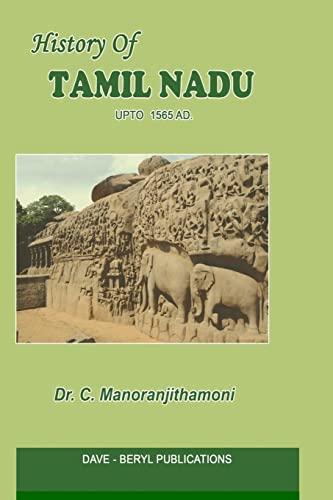 9781514334355: History of Tamil Nadu