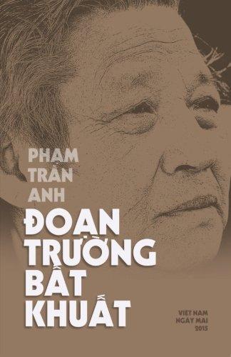 9781514336779: Doan Truong Bat Khuat: Tan Cung Dia Nguc (Volume 2) (Vietnamese Edition)