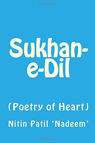 Sukhan-e-Dil: Poetry of Heart (Hindi Edition): Nitin Patil