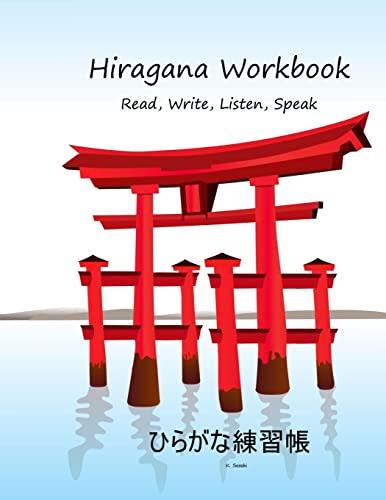 9781514354957: Hiragana Workbook