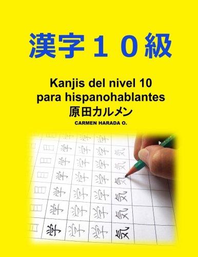 9781514371398: Kanjis Nivel 10: Para Hispanohablantes (Kanjis para Hispanohablantes) (Volume 1) (Spanish Edition)