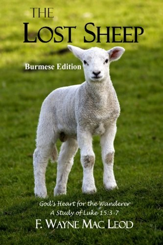 9781514392331: The Lost Sheep (Burmese Edition): God's Heart for the Wanderer: A Study of Luke 15:3-7