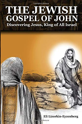 9781514392836: The Jewish Gospel of John: Discovering Jesus, King of All Israel