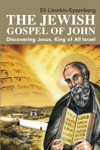 9781514393475: The Jewish Gospel of John: Discovering Jesus, King of All Israel (e-book)