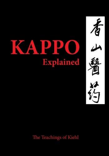 9781514398968: Danzan Kappo Explained