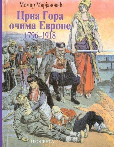 9781514620274: Crna Gora ocima Evrope (Serbian Edition)