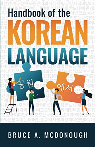 9781514717325: Handbook of the Korean Language