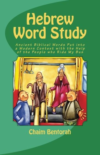 9781514721377: Hebrew Word Study: Ancient Biblical Words Put into a Modern Context with the Help of the People Who Ride My Bus