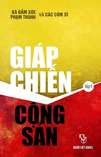 9781514780336: Giap Chien Cong San (Vietnamese Edition)
