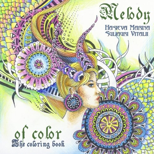 9781514787083: Melody of color: The coloring book