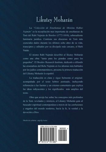 9781514791486: Likutey Moharán (en Español) Volumen VII: Lecciones 58 a 64 (Volume 7) (Spanish Edition)