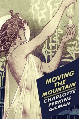 9781514832226: Moving the Mountain