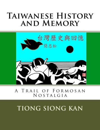 9781514835258: Taiwanese History and Memory: A Trail of Formosan Nostalgia
