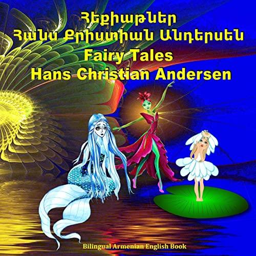 9781514837191: Fairy Tales. Hans Christian Andersen. Hekiatner. Bilingual Armenian English Book: Adapted Dual Language Tales for Kids.
