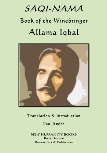 Allama Iqbal Book