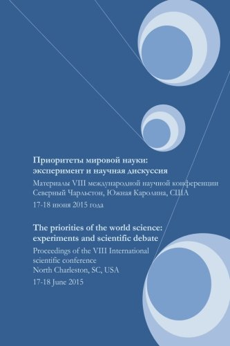 9781515019855: The priorities of the world science: experiments and scientific debate VIII