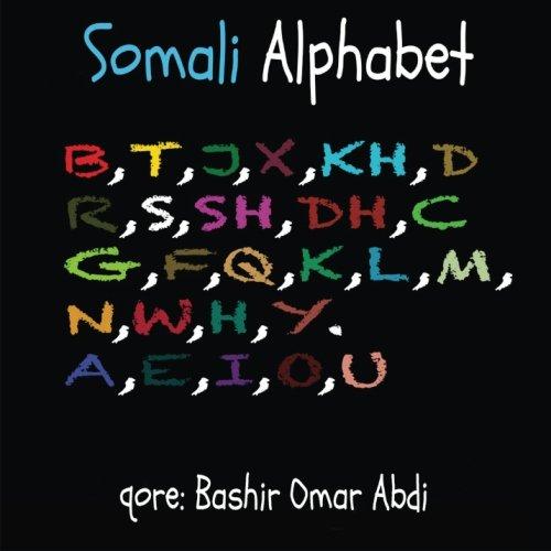 9781515167273: Somali Alphabet (Somali Edition)