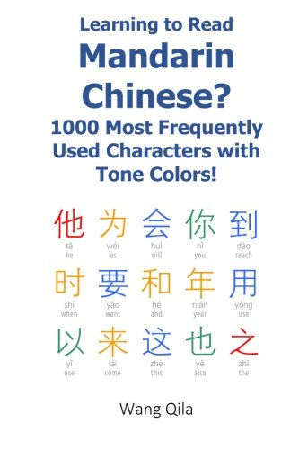 9781515175421: Learning to Read Mandarin Chinese? 1000 Most Frequently Used Characters with Tone Colors!