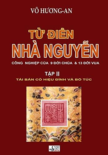 9781515215233: Tu Dien Nha Nguyen Tap 2 (Vietnamese Edition)