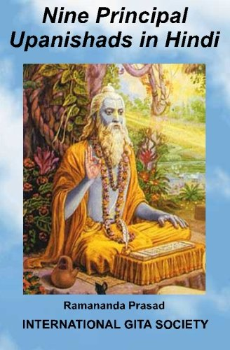 """9781515273325: Nine Principal Upanishads in Hindi: This is a simple Hindi language rendition of our English language book """"Upanishads Made Easy to Understand""""."""