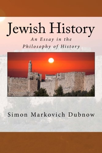 9781515314431: Jewish History: An Essay in the Philosophy of History